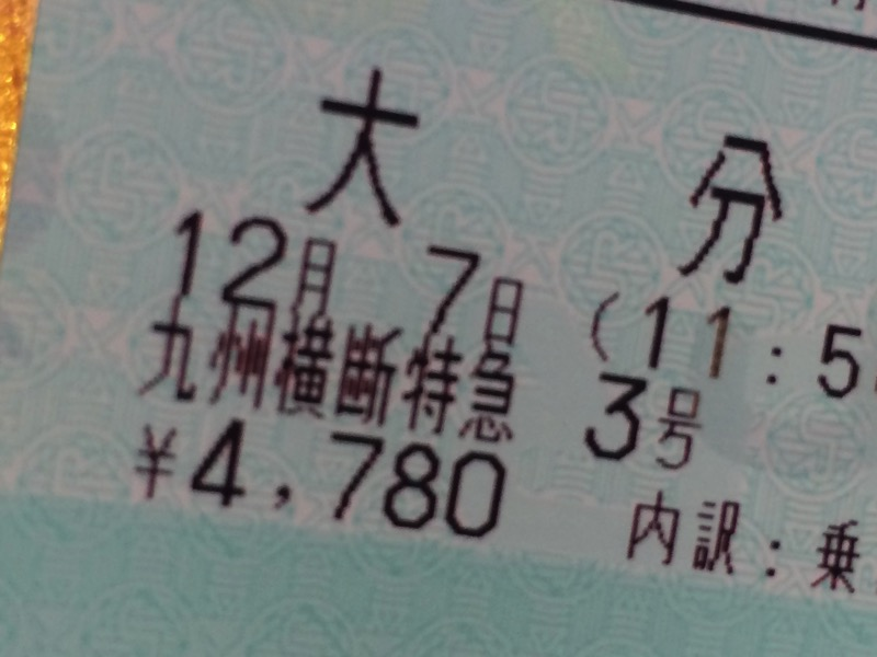 IMG 8706