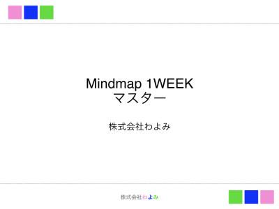 Mindmap1week.001